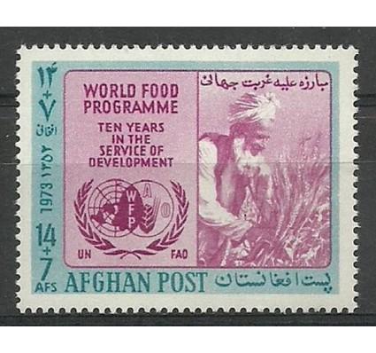 Znaczek Afganistan 1973 Mi 1136 Czyste **