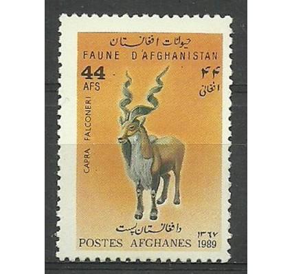 Znaczek Afganistan 1989 Mi 1632 Czyste **