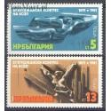 Bułgaria 1981 Mi 3013-3014 Czyste **