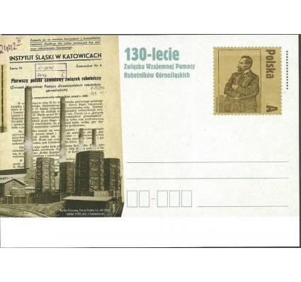 Polska 2019 Fi Cp 1871 Całostka pocztowa