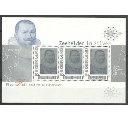 Znaczek Holandia 2010 Mi per2784(statki) Czyste **