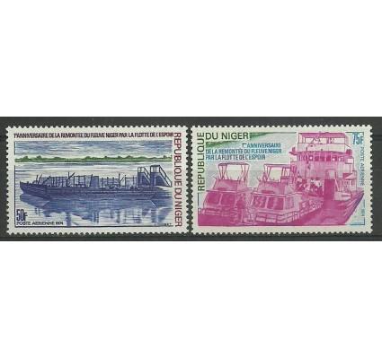 Znaczek Niger 1974 Mi 414-415 Czyste **