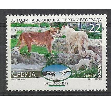Znaczek Serbia 2011 Mi 425 Czyste **