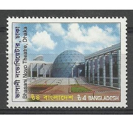 Znaczek Bangladesz 2004 Mi 842 Czyste **