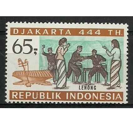 Znaczek Indonezja 1971 Mi 689 Czyste **