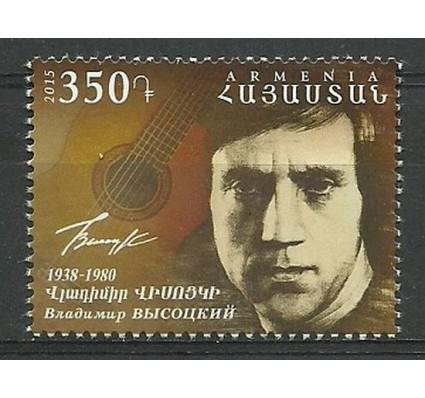 Znaczek Armenia 2015 Mi 956 Czyste **