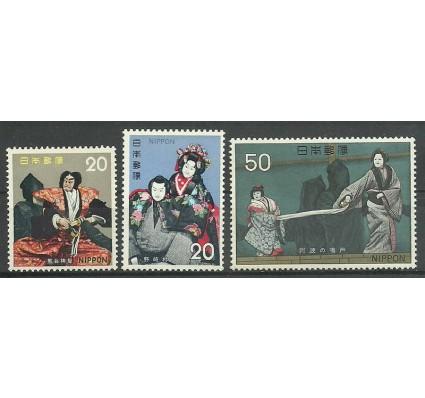 Znaczek Japonia 1972 Mi 1141-1143 Czyste **