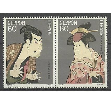Znaczek Japonia 1984 Mi 1585-1586 Czyste **