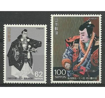 Znaczek Japonia 1991 Mi 2066-2067 Czyste **