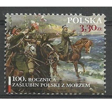 Znaczek Polska 2020 Mi 5185 Fi 5035 Czyste **