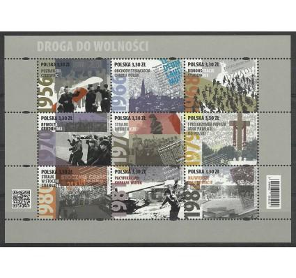 Znaczek Polska 2020 Mi ark 5190-5198 Fi ark 5040-5048 Czyste **