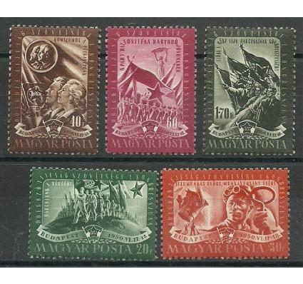 Znaczek Węgry 1950 Mi 1106-1110 Czyste **