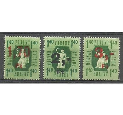 Znaczek Węgry 1953 Mi pak 1-3 Czyste **