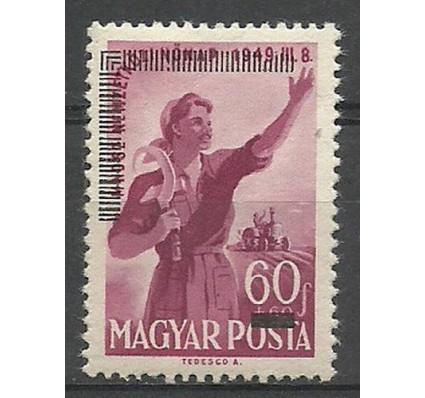 Znaczek Węgry 1952 Mi 1243 Z podlepką *