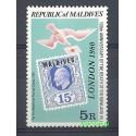 Malediwy 1979 Mi 820 Czyste **