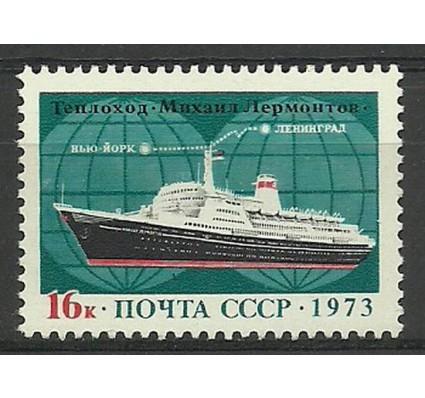 Znaczek ZSRR 1973 Mi 4125 Czyste **