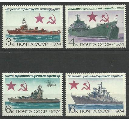 Znaczek ZSRR 1974 Mi 4259-4262 Czyste **