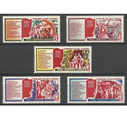 Znaczek ZSRR 1976 Mi 4516-4520 Czyste **