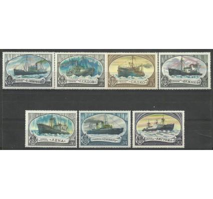Znaczek ZSRR 1977 Mi 4614-4620 Czyste **