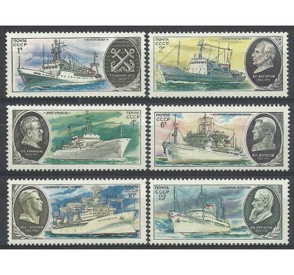 Znaczek ZSRR 1979 Mi 4906-4911 Czyste **
