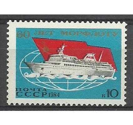 Znaczek ZSRR 1984 Mi 5402 Czyste **