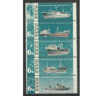 Znaczek ZSRR 1967 Mi 3326-3330 Czyste **