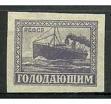 Znaczek ZSRR 1922 Mi 194 Czyste **