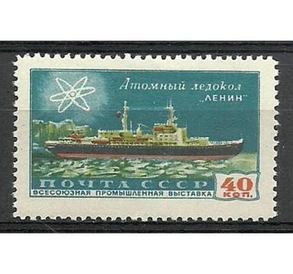 Znaczek ZSRR 1958 Mi 2188 Czyste **