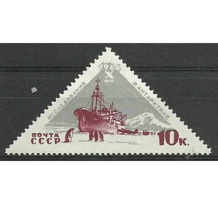 Znaczek ZSRR 1966 Mi 3181 Czyste **