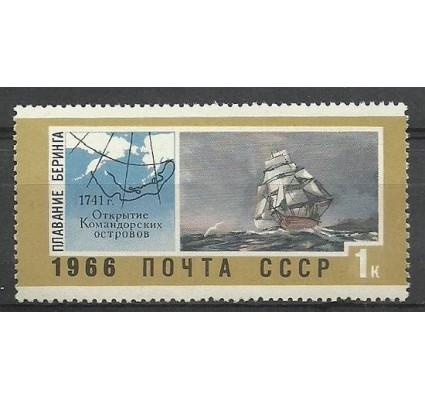 Znaczek ZSRR 1966 Mi 3304 Czyste **