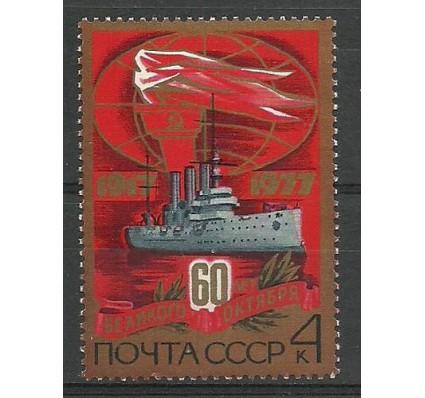 Znaczek ZSRR 1977 Mi 4662 Czyste **