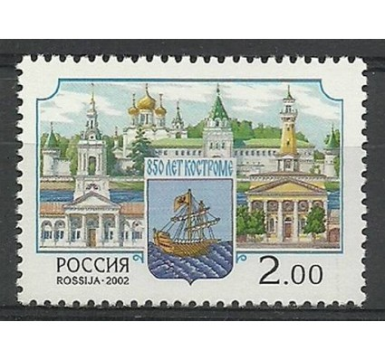 Znaczek Rosja 2002 Mi 1016 Czyste **