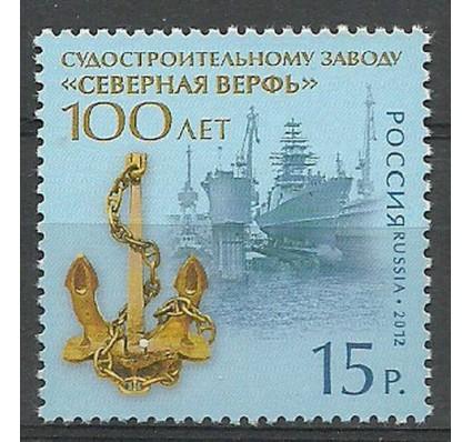 Znaczek Rosja 2012 Mi 1870 Czyste **