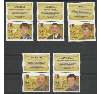 Znaczek Rosja 2012 Mi zf 1818-1822 Czyste **