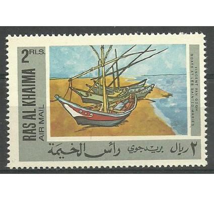 Znaczek Ras Al Khaima 1967 Mi 178 Czyste **