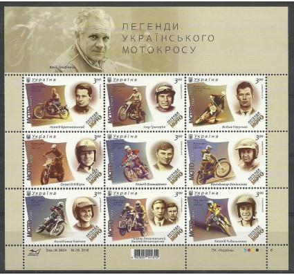 Znaczek Ukraina 2016 Mi ark 1582-1590 Czyste **