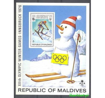 Malediwy 1976 Mi bl 36 Czyste **