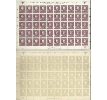 Znaczek Generalna Gubernia / GG 1944 Mi ark 122 Fi ark 122 Czyste **
