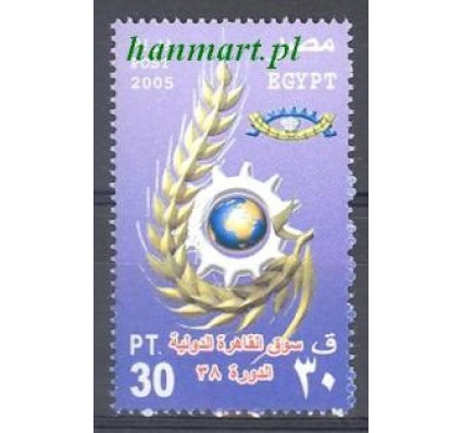 Znaczek Egipt 2005 Mi 2262 Czyste **