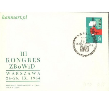 Znaczek Polska 1964 Mi 1528 Fi 1380 FDC