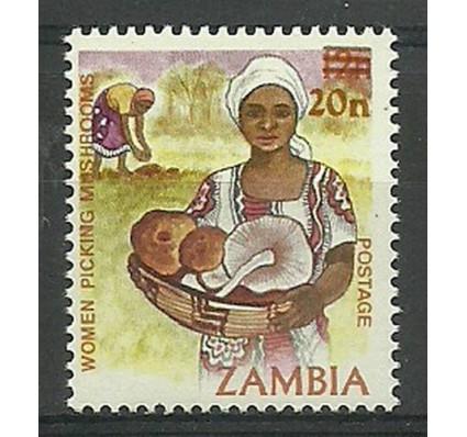 Znaczek Zambia 1985 Mi A340 Czyste **