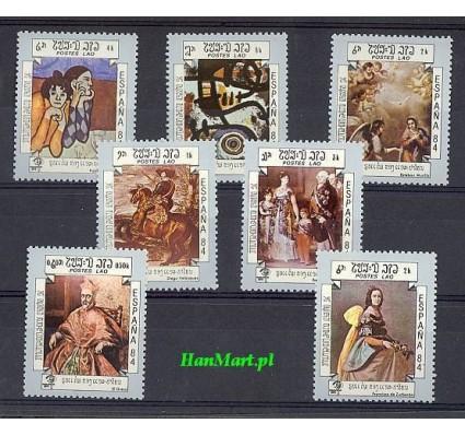 Laos 1984 Mi 735-741 Czyste **