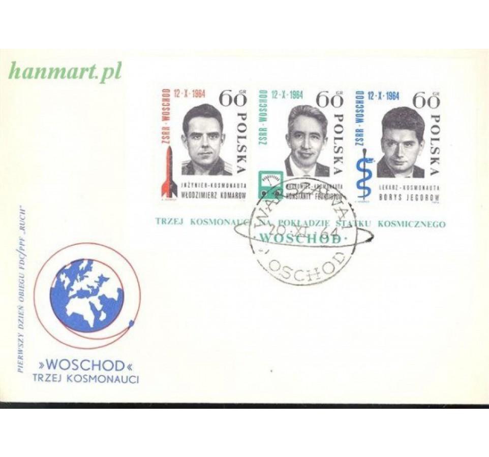 Polska 1964 Mi bl 35 Fi bl 44 FDC