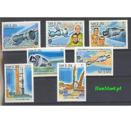 Laos 1985 Mi 851-857 Czyste **