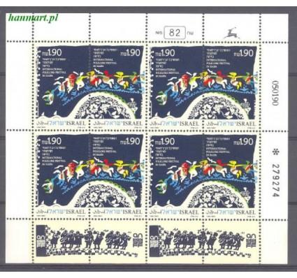 Znaczek Izrael 1990 Mi 1160-1161 Czyste **