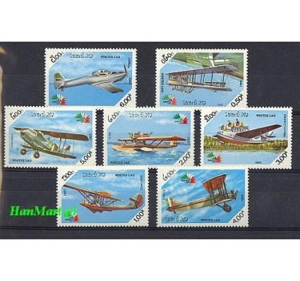 Laos 1985 Mi 858-864 Czyste **