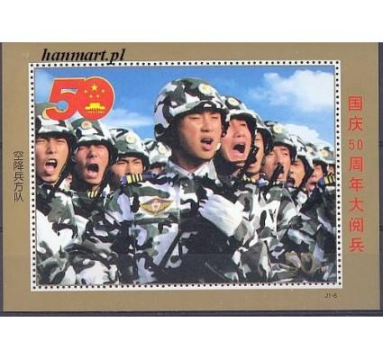Znaczek Chiny  Mi 214 Czyste **