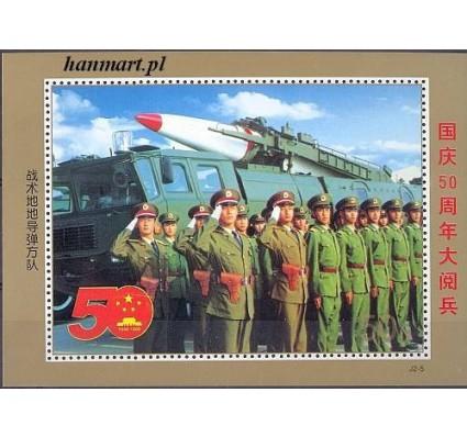 Znaczek Chiny  Mi 221 Czyste **