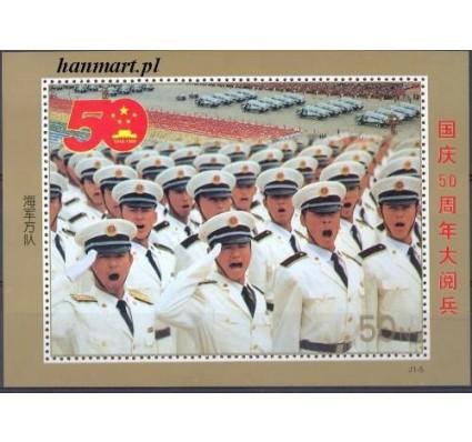 Znaczek Chiny  Mi 226 Czyste **