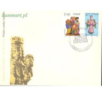 Znaczek Polska 1969 Mi 1971-1978 Fi 1824-1831 FDC